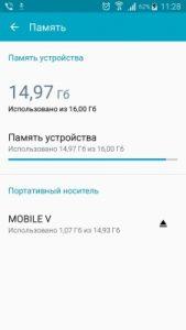 Андроид не видит карту памяти microSD