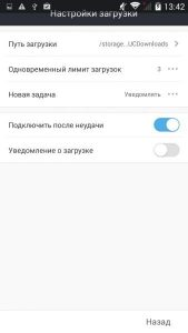 Android не сохраняет на microSD карту памяти