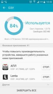 На Android черный/белый экран при запуске игры/приложения