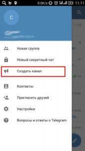 Как создать канал в Telegram - все подробности и хитрости