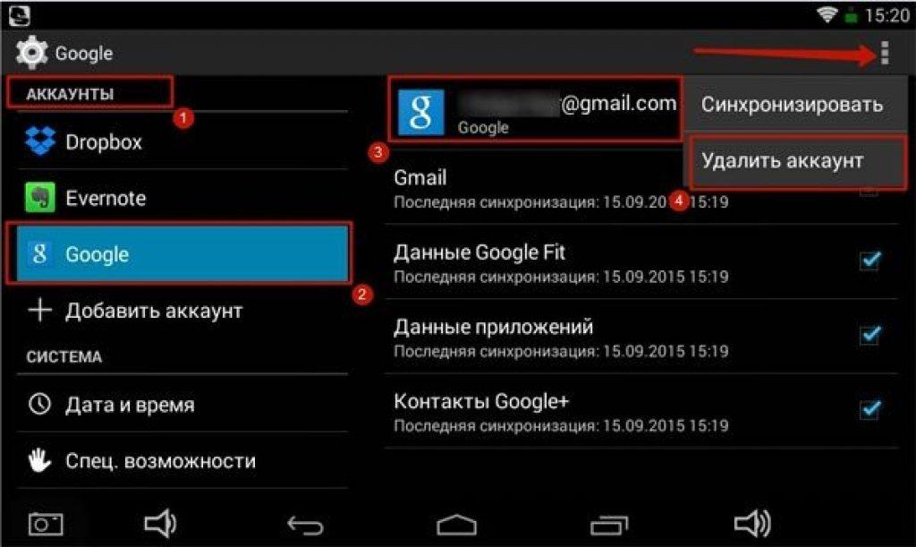 Андроид сохранять приложения на флешку