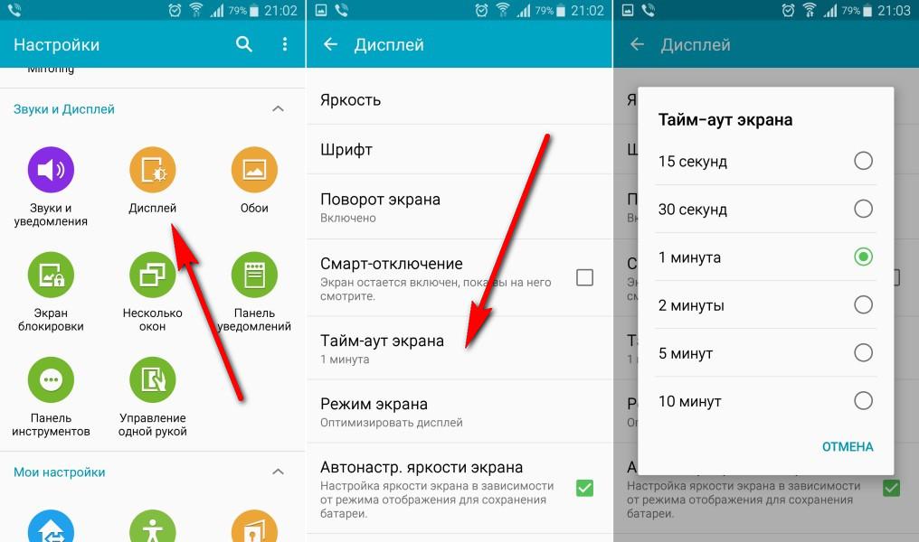 Android не заряжается