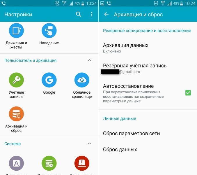 На телефоне Android не работает микрофон