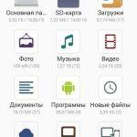 Как отформатировать Андроид если он не включается