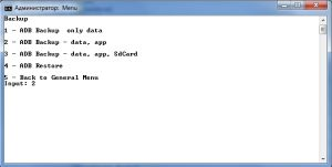 Как сделать резервную копию Аndroid на карту памяти, компьютер или в облако и восстановиться из нее