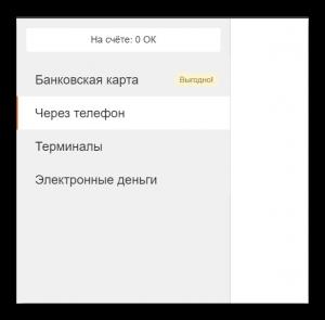 Как купить монеты ОКи в Одноклассниках