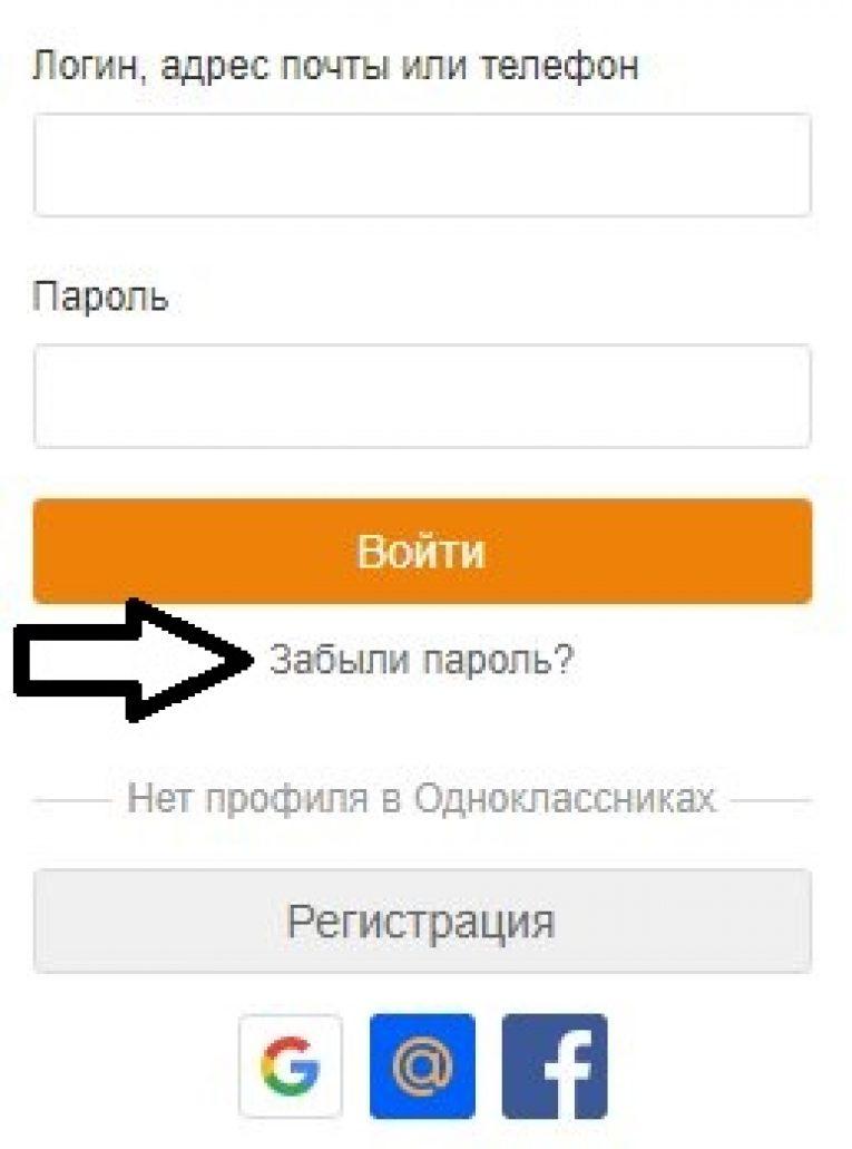как изменить пароль на мамбе