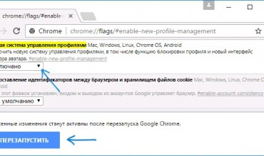 Как поставить пароль на Chrome Google