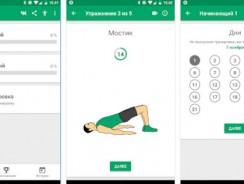 ТОП 5 приложений для пресса на Android